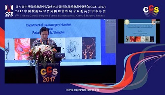 Cerebrall blood flow analysis in the acute stage affter revascularlzation surgery for Moyanoya Disease(徐斌)