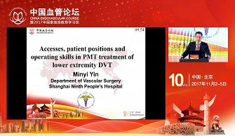Accesses,patient positions and operating skills in PMT treatment of lower extremity DVT(Minyi Yin)