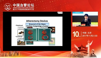 Application of therectomy in Lower Limb Arterial Disease(LeeJen-Kung)