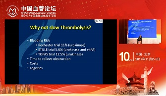 The Thrombus Containing Lesion in Artrial and Venous System-The Role of Mechanical Thrombectomy(Steven Kum)