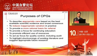 Clinical Practice Guidelines,Evidence-Based Medicine,Malpractice,andLitigation(张玮)