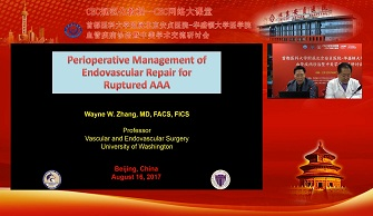 Perioperative Management of Endovascular Repair for Rupured AAA(张玮)