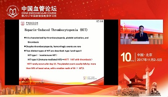 Update on Heparin-Induced Thrombocytopenia (HIT)Recent Advanco in Management(董红霖)
