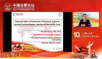 Systematic Review of Endovascular Treatmen of Juxtarenal Aortoiliac Occlusive Disease-Whether EVT Become the Trend(Honglin Dong)