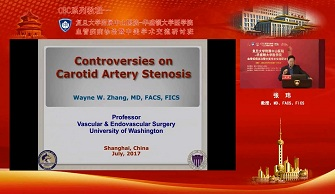 Controversies on Carotid Aetery Stenosis(张玮)