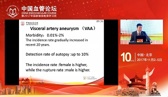 Selection of different endovascular treatments for visceral artery aneurysms(ShengWang)