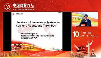 Jetstream Atherectomy System for Calcium,Plaque,and Thrombus(D.Chris Metzger)